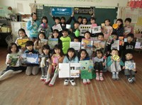 Emerson Students Partner with Third Graders in Japan